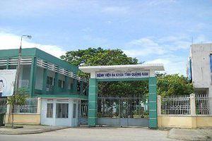Hơn 70 tỷ đồng đầu tư Bệnh viện Đa khoa tỉnh Quảng Nam