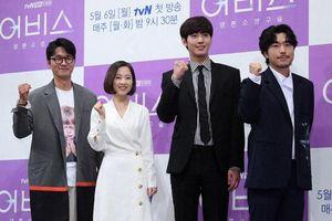 Họp báo 'Abyss': Park Bo Young lộ dấu hiệu lão hóa, đẹp đôi bên Ahn Hyo Seop