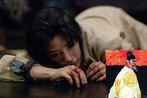 Số phận bi thảm của các cung nữ Trung Quốc thời Minh