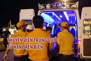 Thuyền viên Trung Quốc tử nạn ngoài khơi Vũng Tàu