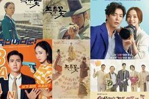 BXH diễn viên-phim tuần 4 tháng 4: Không phải Her Private Life của Park Min Young, cái tên đứng nhất gây nhiều bất ngờ