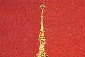 5 bảo vật được trao cho Nhà vua Thái Lan trong lễ đăng quang