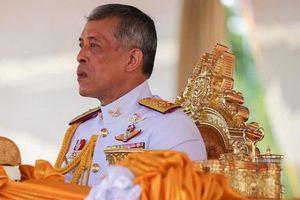 5 bảo vật Hoàng gia được trao trong lễ đăng cơ của tân vương Thái Lan