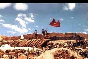 Báo Cứu Quốc số đặc biệt về Chiến thắng Điện Biên Phủ