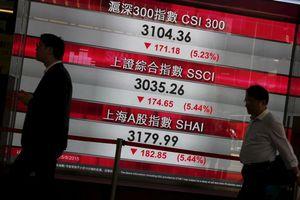 4,4 tỷ USD 'biến mất' trên báo cáo của hãng dược lớn Trung Quốc