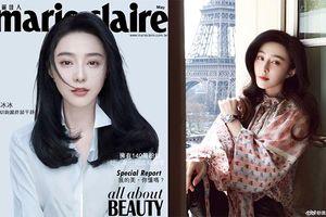 Đích thân tạp chí Marie Claire lên tiếng phủ nhận tin đồn không hợp tác với Phạm Băng Băng trong tương lai