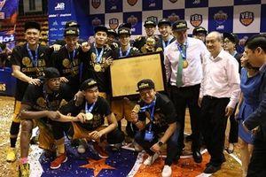 Giải bóng rổ chuyên nghiệp Việt Nam khởi tranh vào đầu tháng 6
