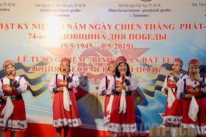 TPHCM kỷ niệm 74 năm Ngày Chiến thắng phát xít