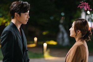 'Bí mật nàng fangirl' tập 9: Bất chấp chia tay, Kim Jae Wook vẫn đi dã ngoại cùng gia đình Park Min Young