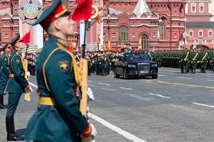 Các khối lực lượng vũ trang Liên bang Nga tham gia Lễ duyệt binh Ngày Chiến thắng Phát xít lần thứ 74