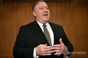 Ngoại trưởng Mỹ kêu gọi tiếp tục áp lực quốc tế với Triều Tiên