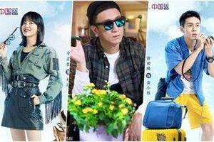 Tăng Thuấn Hy kết hợp cùng Tôn Hồng Lôi, Tân Chỉ Lôi trong phim tình cảm gia đình 'Cùng cha đi du học'
