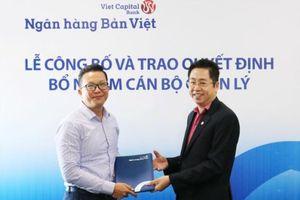 Ông Phan Viết Cường làm Giám đốc Khối Khách hàng cá nhân Ngân hàng Bản Việt