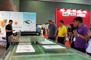 Nhiều máy móc công nghệ mới được giới thiệu tại ASGA VIETNAM 2019