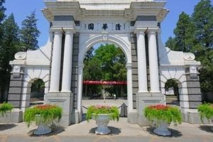 Đại học nổi tiếng Trung Quốc đệ đơn kiện các trường mẫu giáo trùng tên