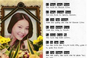 Sao nữ 'Vườn sao băng' tự sát: Còn 5 ngày hết hạn điều tra, 31 kẻ máu mặt vẫn chưa bị lộ?