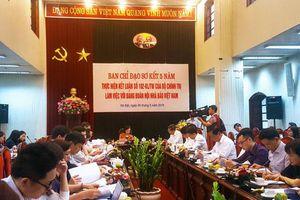 Ban Chỉ đạo sơ kết 5 năm thực hiện Kết luận số 102-KL/TƯ làm việc với Hội Nhà báo Việt Nam