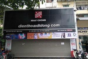 Nhật Cường Mobile còn có 'người anh em' chuyên bao thầu dịch vụ trực tuyến tại Hà Nội