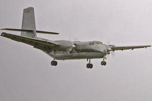 Ấn Độ chặn máy bay chở hàng của Gruzia do vi phạm không phận