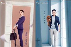 'Nữ nhân bán nhà' của Tôn Lệ và La Tấn tung poster ra mắt đầu tiên