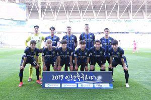 Incheon – Pohang 0-1: Công Phượng nhuộm tóc bạch kim, ngả bàn đèn, 3 lần tạo cơ hội… đội vẫn thua