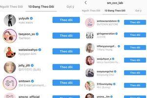 Tài khoản thuộc SM bất ngờ theo dõi Instagram 8 thành viên SNSD: Màn tái xuất đã đến rất gần?