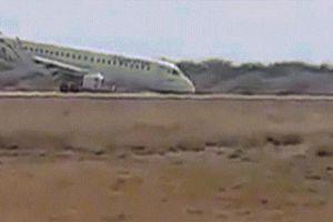 Máy bay Myanmar chở 89 người hạ cánh khẩn cấp bằng mũi