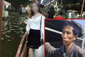 Sát hại nữ sinh giao gà: Kẻ mang bộ mặt 'cô hồn' nhất đã thành khẩn khai báo