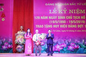 Quận Bắc Từ Liêm trao Huy hiệu Đảng cho 224 đảng viên