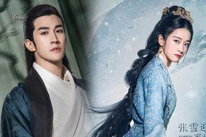 'Bạch phát' tung poster nhân vật, Trương Tuyết Nghênh và Lý Trị Đình mở ra một màn phong vân