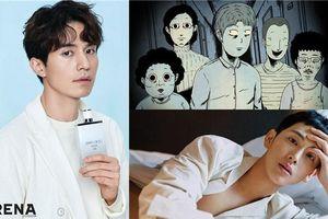 Lee Dong Wook xác nhận tham gia cùng Im Siwan và Kim Ji Eun trong phim kinh dị mới của OCN