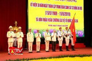 Lực lượng Cảnh sát cơ động CATP Hà Nội đón nhận Huân chương Bảo vệ Tổ quốc hạng Ba