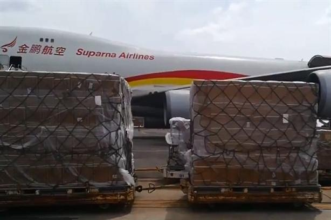 Trung Quốc mang lô hàng gì đến Venezuela?