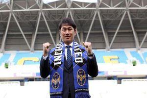 Báo châu Á: 'HLV mới của Incheon sẽ giúp Công Phượng 'hóa rồng''