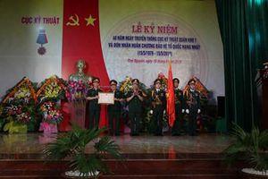 Cục Kỹ thuật Quân khu 1 đón nhận Huân chương Bảo vệ Tổ quốc hạng Nhất