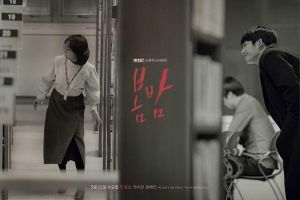 Phim Hàn Quốc cuối tháng 5: 'Chị đẹp mua cơm ngon cho tôi 2' của Han Ji Min và 'Yêu lại từ đầu' của Kim Ha Neul đối đầu