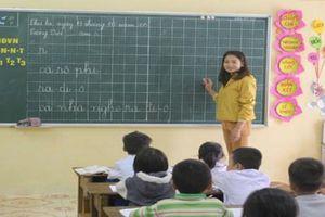 Giáo viên khi nghỉ hè có được hưởng phụ cấp ưu đãi không?