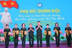 Giao lưu, tuyên truyền 'Phụ nữ Quân đội học tập và làm theo tư tưởng, đạo đức, phong cách Hồ Chí Minh'