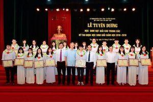 Vinh danh học sinh ưu tú tỉnh Tuyên Quang