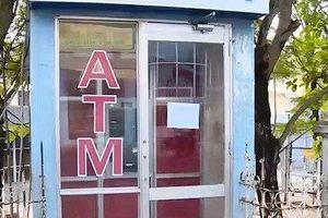 Cảnh báo hoạt động khủng bố nhằm vào ngân hàng