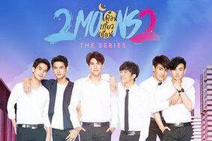 Teaser '2 Moons 2': Trình diện dàn diễn viên mới toanh, sẽ là một cú hit lớn hay mãi vùi dập sau cái bóng của phần 1