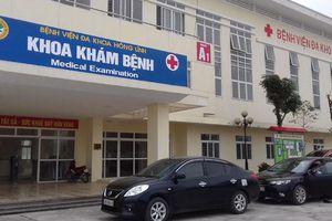 Bệnh viện Đa khoa thị xã Hồng Lĩnh: Nâng cao chất lượng khám chữa bệnh
