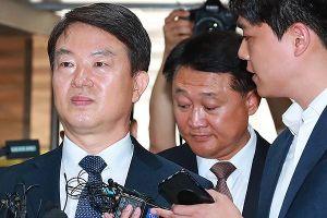 Hàn Quốc bắt giữ cựu Giám đốc Cơ quan cảnh sát quốc gia
