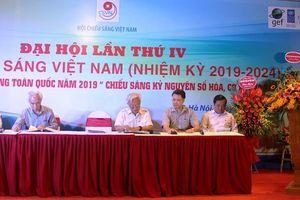 Hội Chiếu sáng Việt Nam đổi mới để phát triển