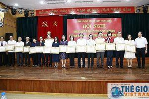 Đảng ủy Khối các cơ quan Trung ương tổ chức Hội nghị đánh giá 3 năm thực hiện học tập theo tư tưởng Hồ Chí Minh