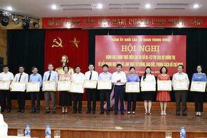 Các chi bộ thuộc Đảng bộ TANDTC tích cực học tập và làm theo tư tưởng, đạo đức Hồ Chí Minh