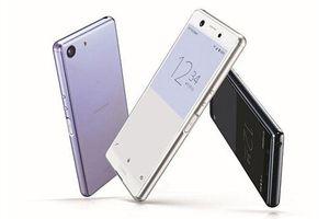 Sony Xperia Ace bất ngờ trình làng với Snapdragon 630, pin 2700mAh, giá 444 USD