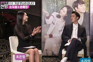 Dispatch tung loạt ảnh hẹn hò của So Ji Sub và bạn gái phóng viên kém 17 tuổi