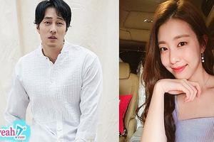 So Ji Sub viết tâm thư gửi người hâm mộ sau khi xác nhận hẹn hò: 'Tôi đã tìm được 1 người đặc biệt trong đời'