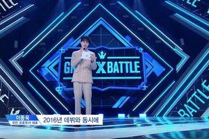 Xem lại ba phần thi đặc sắc của tập 3 Produce X 101: EXO hay BTS đỉnh hơn?